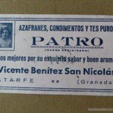 Coleccionismo Papel secante: SECANTE PATRO. AZAFRANES, CONDIMENTOS Y TES PUROS. ATARFE. GRANADA. 12 X 21 CM. USADO.. Lote 58221686