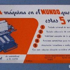 Coleccionismo Papel secante: PAPEL SECANTE PUBLICIDAD LA MAQUINA NATIONAL DE CONTABILIDAD, CAJAS REGISTRADORAS NATIONAL. Lote 66567118