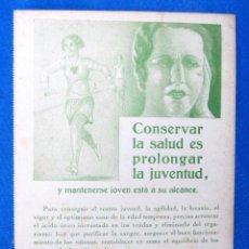 Coleccionismo Papel secante: PAPEL SECANTE URODONAL, SIN FECHA.. Lote 67176633