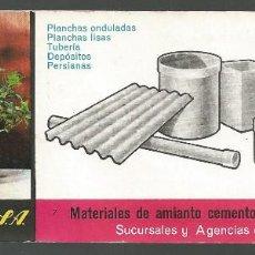 Coleccionismo Papel secante: PAPEL SECANTE *ROCALLA* MATERIAL DE AMIANTO PARA CONSTRUCCION - 19X7,5 CM. Lote 69309993