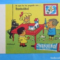 Coleccionismo Papel secante: SYNKOLIKOL , SECANTE , CONTI . Lote 71998351