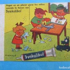 Coleccionismo Papel secante: SYNKOLIKOL SECANTE , CONTI. Lote 71998663