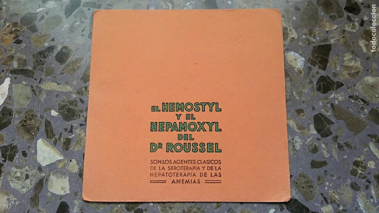 PAPEL SECANTE. EL HEMOSTYL Y EL HEPAMOXYL DEL DR ROUSSEL (Coleccionismo - Papel Secante)