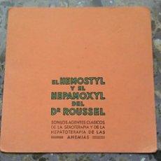 Coleccionismo Papel secante: PAPEL SECANTE. EL HEMOSTYL Y EL HEPAMOXYL DEL DR ROUSSEL. Lote 76523151