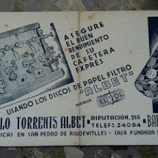 Coleccionismo Papel secante: PAPEL SECANTE. PUBLICIDAD PAPEL FILTRO ALBET, ROMULO TORRENTS ALBERT. VER FOTO. Lote 76524231