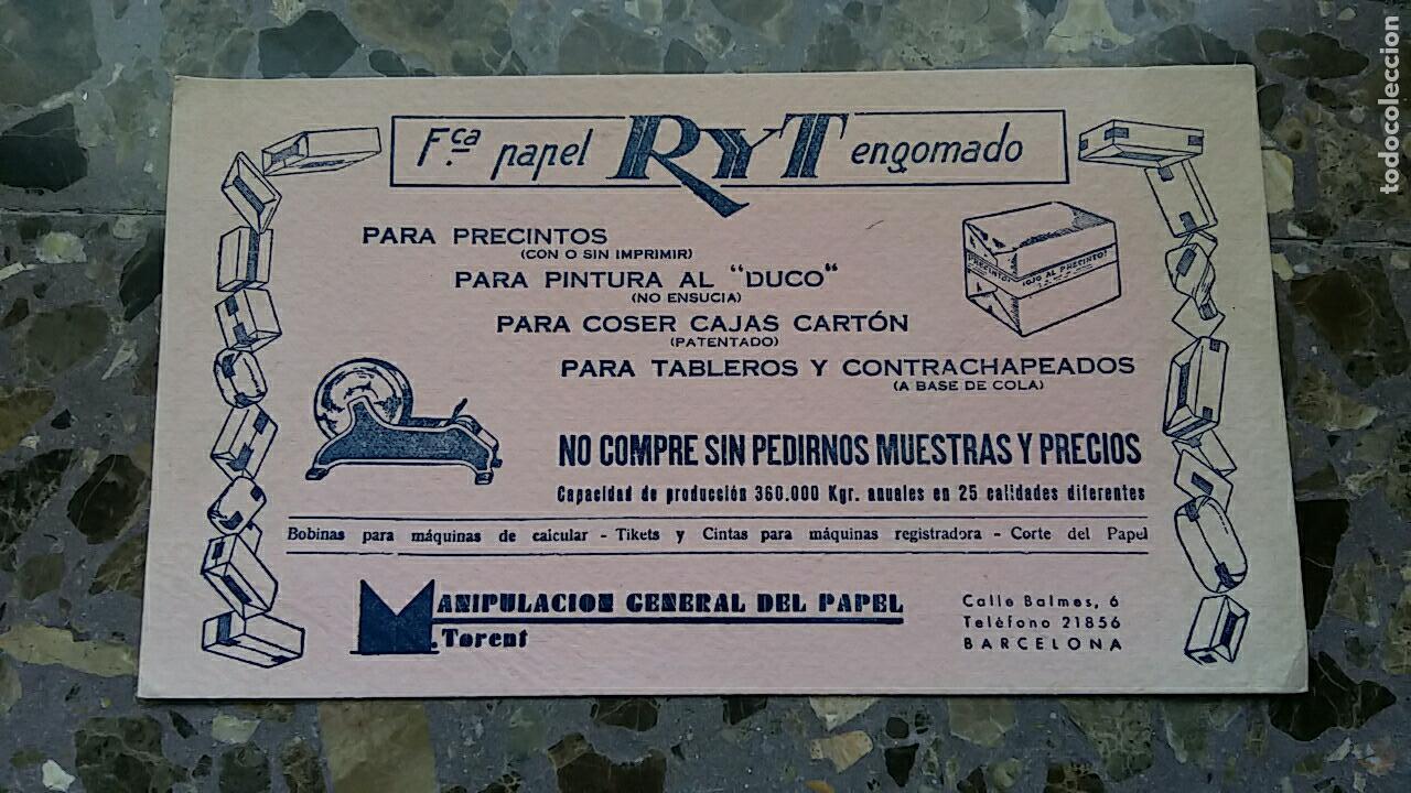 PAPEL SECANTE. PUBLICIDAD FABRICA DE PAPEL R Y T ENGOMADO, BARCELONA, VER FOTO (Coleccionismo - Papel Secante)