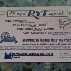 Coleccionismo Papel secante: PAPEL SECANTE. PUBLICIDAD FABRICA DE PAPEL R Y T ENGOMADO, BARCELONA, VER FOTO. Lote 76527487