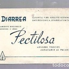 Coleccionismo Papel secante: PAPEL SECANTE. DIARREA. PECTILOSA. TRATAMIENTO BIOLOGICO. Lote 77313585