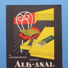 Coleccionismo Papel secante: PAPEL SECANTE, PUBLICIDAD DEL ANTIHEMORROIDAL CURATIVO ALK-ANAL. Lote 88165140