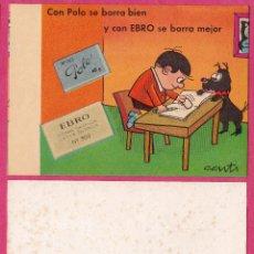 Coleccionismo Papel secante: PAPEL SECANTE EBRO, POLO. CON POLO SE BORRA BIEN Y CON EBRO SE BORRA MEJOR. ILUSTRACION DE CONTI.. Lote 197434187