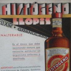 Coleccionismo Papel secante: PUBLICIDAD, PAPEL SECANTE - CYTOGENINA E HISTOGENO LLOPIS, MADRID. Lote 95957255