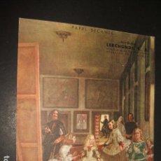 Coleccionismo Papel secante: SECANTE LAS MENINAS DE VELAZQUEZ PUBLICIDAD ARTES GRAFICAS LERCHUNDI BILBAO. Lote 97670611