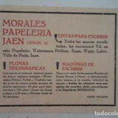 Coleccionismo Papel secante: ANTIGUO PAPEL SECANTE - PAPELERIA MORALES - JAEN -. Lote 97879879
