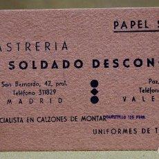 Collezionismo Carta assorbente: PAPEL SECANTE, SASTRERIA, EL SOLDADO DESCONOCIDO, MADRID - VALENCIA, 1940S. Lote 99537603