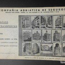 Coleccionismo Papel secante: 1 SECANTE DE ** COMPAÑIA ADRIATICA DE SEGUROS ** 10 - 3 - 1944. Lote 102454775