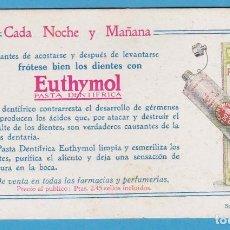 Coleccionismo Papel secante: EUTHYMOL. PASTA DENTÍFRICA. TARJETÓN SECANTE. Lote 102595351