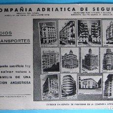 Coleccionismo Papel secante: PAPEL SECANTE COMPAÑÍA ADRIÁTICA DE SEGUROS, POSTERIOR A 1944.. Lote 105834315