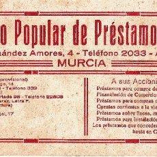 Coleccionismo Papel secante: MURCIA - CRÉDITO POPULAR DE PRÉSTAMOS S.A. - AÑOS 30. Lote 107261391