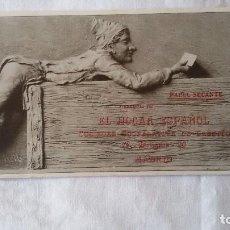 Coleccionismo Papel secante: PAPEL SECANTE EL HOGAR ESPAÑOL, SOCIEDAD COOPERATIVA DE CRÉDITO, MADRID.. Lote 107927351