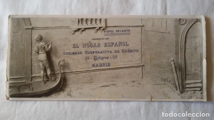 PAPEL SECANTE EL HOGAR ESPAÑOL - SOCIEDAD COOPERATIVA DE CRÉDITO. MADRID (Coleccionismo - Papel Secante)
