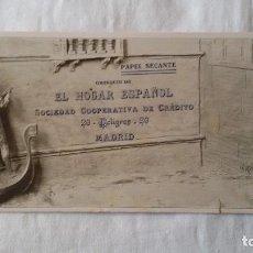 Coleccionismo Papel secante: PAPEL SECANTE EL HOGAR ESPAÑOL - SOCIEDAD COOPERATIVA DE CRÉDITO. MADRID. Lote 107927639