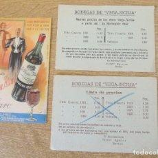 Coleccionismo Papel secante: PAPEL SECANTE 3 UDS CON LISTA DE PRECIOS. Lote 109492795