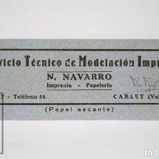 Coleccionismo Papel secante: PAPEL SECANTE PUBLICITARIO - SERVICIO TÉCNICO DE MODELACIÓN IMPRESA N. NAVARRO - CARLET, VALENCIA. Lote 112597263