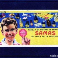 Coleccionismo Papel secante: PAPEL SECANTE =PUBLICIDAD TINTA SAMAS= .. Lote 115359579