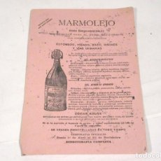 Collectionnisme Papier buvard: PAPEL SECANTE DE AGUAS MINERO MEDICINALES DE MARMOLEJO. . Lote 118290715