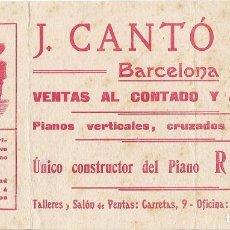 Collezionismo Carta assorbente: PAPEL SECANTE - PIANOS DE COLA - PIANO REUGLA - J.CANTÓ - (25X13). Lote 118564087