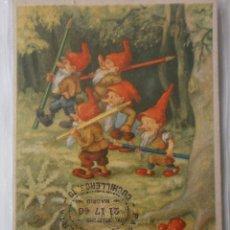 Coleccionismo Papel secante: PAPEL SECANTE PELIKAN 431 NUEVO. Lote 119880743