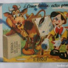 Coleccionismo Papel secante: PAPEL SECANTE EBRO USADO. Lote 119881219