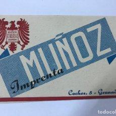 Coleccionismo Papel secante: ANTIGUO PAPEL SECANTE PUBLICIDAD IMPRENTA F. MUÑOZ, GRANADA . Lote 120411831