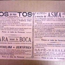 Coleccionismo Papel secante: PRODUCTOS DEL DR ANDREU . ANTIGUO PAPEL SECANTE . Lote 120720555