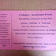 Coleccionismo Papel secante: COLEGIO ACADEMIA POCH. ANTIGUO PAPEL SECANTE . Lote 120720771