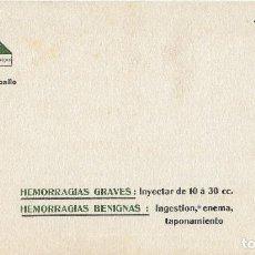 Coleccionismo Papel secante: PAPEL SECANTE, HEMOSTYL, SUERO FRECO DE CABALLO - PARIS - (21X12). Lote 124226527