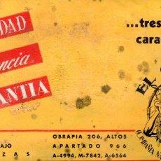 Coleccionismo Papel secante: PAPEL SECANTE. EL COMERCIO. COMPAÑIA NACIONAL DE SEGUROS Y FIANZAS. 10 X 20 CM.. Lote 124589787