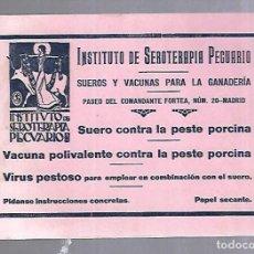 Coleccionismo Papel secante: PAPEL SECANTE. INSTITUTO DE SEROTERAPIA PECUARIO. SUEROS Y VACUNAS PARA LA GANADERIA. 17 X 12CM. Lote 125055407