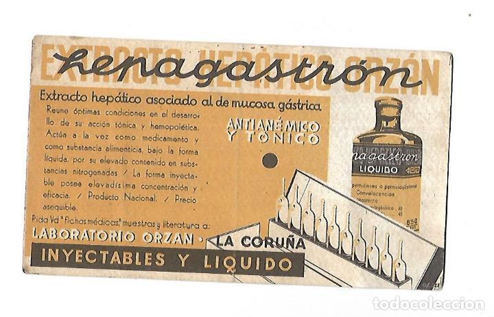 PAPEL SECANTE. EXTRACTO HEPATICO ORZAN. HEPAGASTRON. LA CORUÑA. 21 X 12CM (Coleccionismo - Papel Secante)