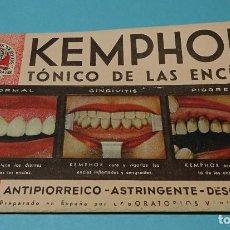 Coleccionismo Papel secante: SECANTE CON PUBLICIDAD LABORATORIOS VERKOS. KEMPHOR, TÓNICO DE LAS ENCÍAS. Lote 127671643