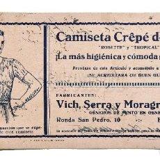Coleccionismo Papel secante: PAPEL SECANTE CON PUBLICIDAD CAMISETA CREPE VICH SERRA Y MORAGREGA (SECANTES) BARCELONA AÑOS 30. Lote 127873627