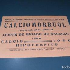 Coleccionismo Papel secante: ANTIGUO PAPEL SECANTE - MEDICINA CALCIOMORRUOL - ACEITE DE HIGADO DE BACALAO. Lote 128514363