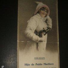Coleccionismo Papel secante: MURCIA HIJO DE PABLO MARTINEZ MUEBLERIA MATERIAL DE OFICINA MAQUINAS ESCRIBIR PAPEL SECANTE. Lote 128570647