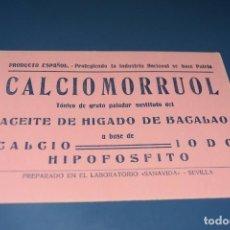 Coleccionismo Papel secante: PAPEL SECANTE - MEDICAMENTO CALCIOMORRUOL - ACEITE HIGADO DE BACALAO - PRODUCTO ESPAÑOL - SEVILLA. Lote 128579483