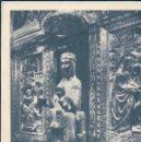 Coleccionismo Papel secante: RECORDATORI ENTRONITZACIÓ DE LA MARE DE DÉU DE MONTSERRAT - ABRIL 1947. Lote 128897127