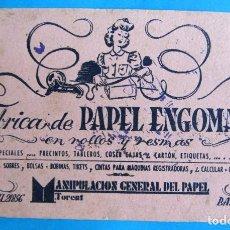 Coleccionismo Papel secante: PAPEL SECANTE FÁBRICA DE PAPEL ENGOMADO. MANIPULACIÓN GENERAL DE PAPEL. BARCELONA, S/F.. Lote 129593575