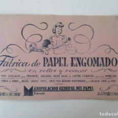 Coleccionismo Papel secante: PAPEL SECANTE - FÁBRICA DE PAPEL ENGOMADO - M. TORRENT, MANIPULACIÓN GENERAL DEL PAPEL - AÑOS 30. Lote 135292710