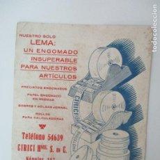 Coleccionismo Papel secante: PAPEL SECANTE - PUBLICIDAD - PRECINTOS CIRICI HNOS - PAPEL ENGOMADO - AÑOS 30. Lote 135293994