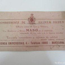 Coleccionismo Papel secante: PAPEL SECANTE SUPERIOR - SOMBRERÍA GOMAS MASÓ, MARCAS DE DISTINCIÓN - AÑOS 30. Lote 135294642