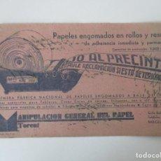 Coleccionismo Papel secante: PAPEL SECANTE - PRIMERA FÁBRICA NACIONAL DE PAPELES ENGOMADOS - M. TORENT - AÑOS 30. Lote 135296754